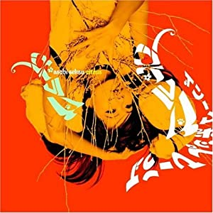 Amazon.com: Citrus: Asobi Seksu: Music