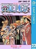 ONE PIECE モノクロ版 22 (ジャンプコミックスDIGITAL)
