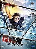#4: Ghayal Once Again