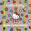 Hello Kitty Hello Color Calendar (2003)