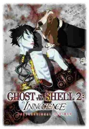 GHOST IN THE SHELL 2 INNOCENCE INTERNATIONAL VER. [DVD]