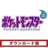 Amazon.co.jpポケットモンスター 青 (幻のポケモン「ミュウ」が『ポケットモンスター X・Y・オメガルビー・アルファサファイア』で受け取れる) [オンラインコード]