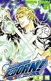家庭教師ヒットマンREBORN! 21 (21) (ジャンプコミックス)