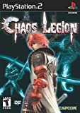 Chaos Legion - PlayStation 2