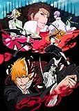 BLEACH 斬魄刀異聞篇 DVD 09巻 1/26発売発売