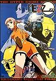 MEZZO -メゾ-のアニメ画像