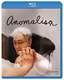 アノマリサ[Blu-ray/ブルーレイ]