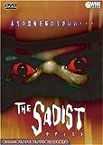 サディスト/THE SADIST