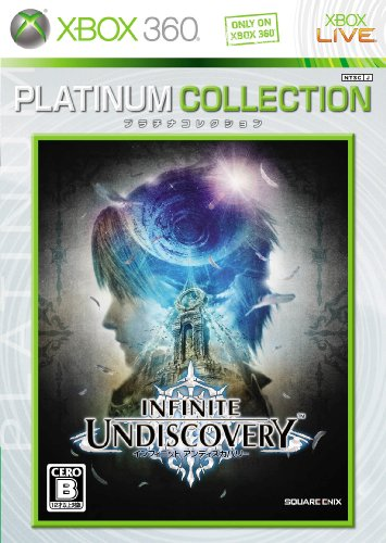 Infinite Undiscovery (Platinum Collection) [Japan Import]