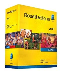 Rosetta Stone Arabic Level 1-3 Set