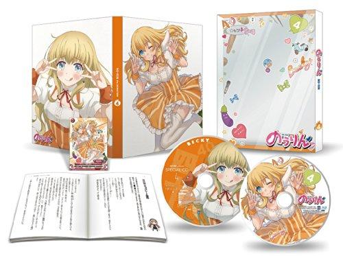 のうりん Vol.4 [DVD]