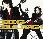 BIG BANG!(�߸ˤ��ꡣ)