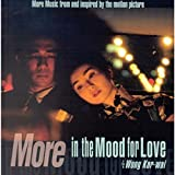 More In The Mood For Love (Volume 2)