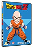 Dragon Ball Z: Season 1 - Part 5 [DVD]
