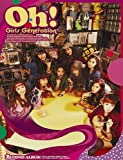 Girls' Generation「Oh!」