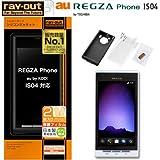レイアウト REGZA Phone au by KDDI IS04用シルキータッチシリコンジャケット/ブラック RT-IS04C1/B