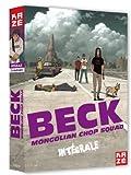 echange, troc Beck - Intégrale