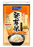FANCL 発芽米 2kg×4袋