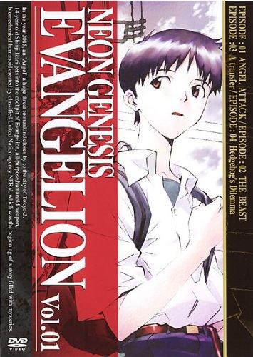 新世紀エヴァンゲリオン Vol.01(第1話 第4話) [レンタル落ち]