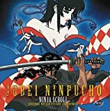 echange, troc Various Artists - Ninja Scroll