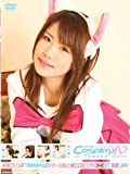 COSPLAY IV 02 TOMOKA AGE19 [DVD]