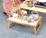 折りたたみ式 足つきトレイ テーブルトレイ