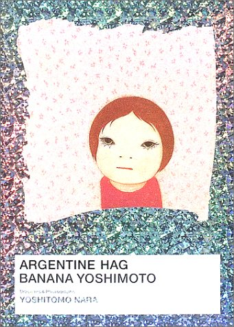 アルゼンチンババア