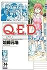 Q.E.D.証明終了 第34巻 2009年10月16日発売