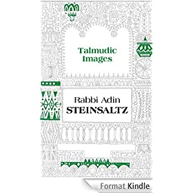 Talmudic Images (English Edition)