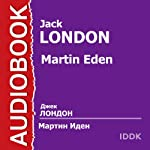 Martin Eden [Russian Edition] | Jack London