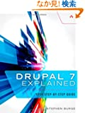 Drupal 7 Explained: Your Step-by-Step Guide (Step By Step Guide)