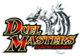 Duel Masters: Sempai Legends! (GBA)