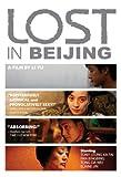 Lost In Beijing packshot