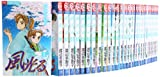 風光る コミック 1-33巻 セット (flowersフラワーコミックス)