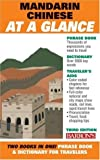 img - for Mandarin Chinese At a Glance: Foreign Language Phrasebook & Dictionary (At a Glance (Barron's)) book / textbook / text book