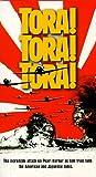 Tora Tora Tora [Import]