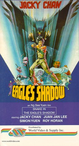 Snake in the Eagle's Shadow DVD Cover