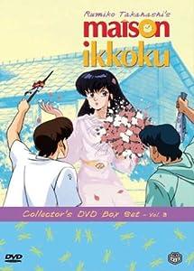 Maison Ikkoku: Box set 3 (eps.25-36)