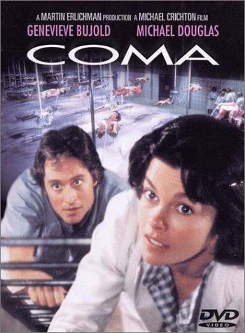コーマ [DVD]