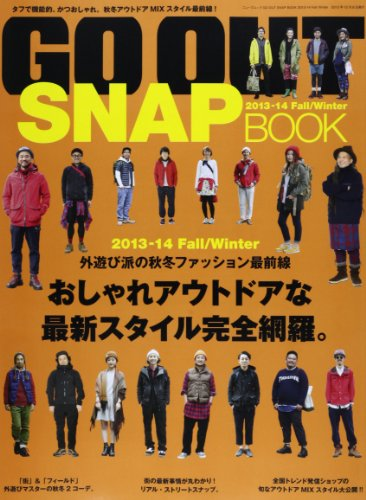 GO OUT SNAP BOOK 2013年秋冬号 大きい表紙画像