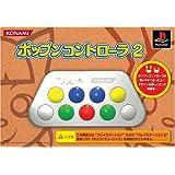 Konami Pop'n Music Controller 2 Japana Import