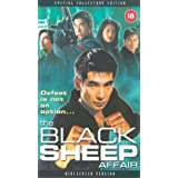 The Black Sheep Affair (1998) [DVD]by Wenzhuo Zhao