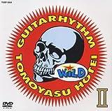 GUITARHYTHM WILD II [DVD]