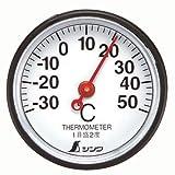 シンワ 温度計 S-5 丸型 3.5cm 72675