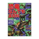 ふらいんぐMINAKO 1 (ヤンマガKCスペシャル)