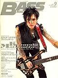 BASS MAGAZINE (ベース・マガジン) 2007年 9月号 [雑誌]