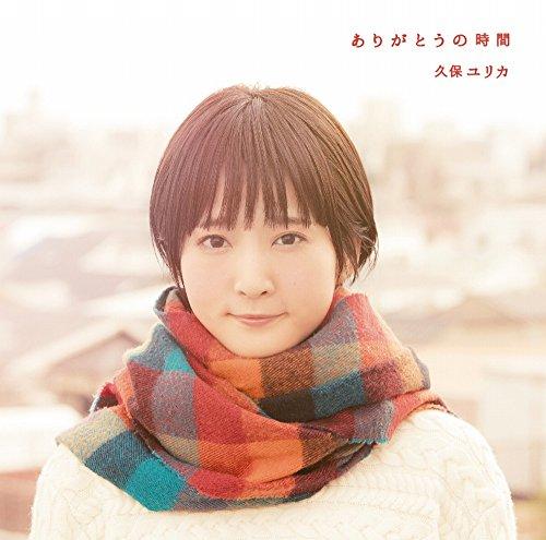 【Amazon.co.jp限定】ありがとうの時間(初回限定盤)(DVD付)(複製サイン入りL版ブロマイド付)