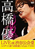 LIVE TOUR??2012 at ...[DVD]