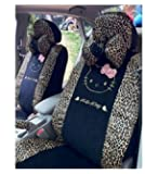 Hello Kitty Auto Car Front Rear Seat Plush Cover Cushion Set 18pcs Leopard Point 5-10 Days Delivery