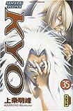 echange, troc Akimine Kamijyo - Samurai Deeper Kyo, Tome 35 :